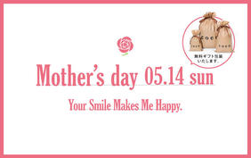 Mother's day 05.14 sun