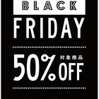 BLACK FRIDAY!!